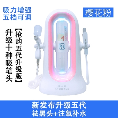 Buy Hydra Dermabrasion Home Care Device Singapore Online