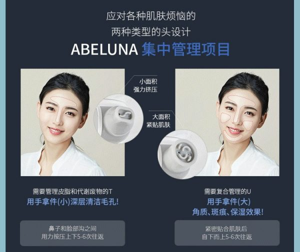 Hydra Dermabrasion Home Care Device Singapore to Removes Blackheads, Hydrates Skin, Refine Pores
